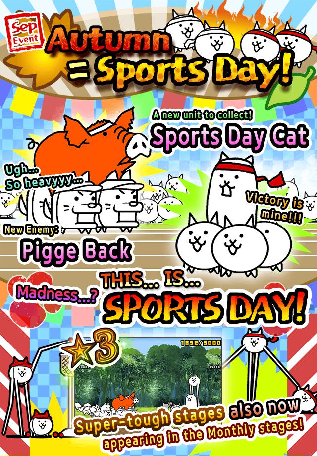 Autumn = Sports Day! (Monthly Event) | Battle Cats Wiki | FANDOM