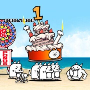 Brilliant Birthday Cake Event Enemy Battle Cats Wiki Fandom Funny Birthday Cards Online Necthendildamsfinfo