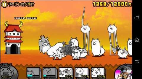 リコピンの夕焼け (Sunset of Lycopene) - played by Game Movie