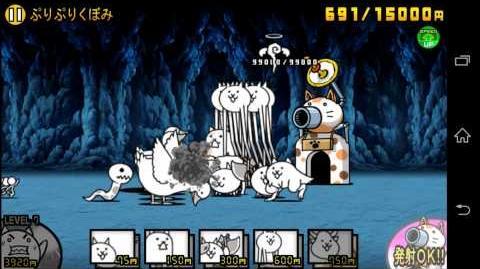 ぷりぷりくぼみ (Depression Puripuri) - played by Game Movie