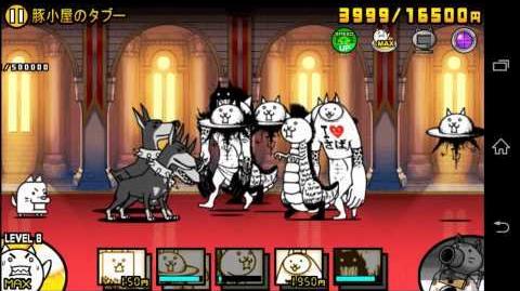豚小屋のタブー (Taboo of Pigsty) - played by Game Movie.net