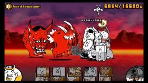 Realm of Carnage (Deadly)   Battle Cats Wiki   FANDOM