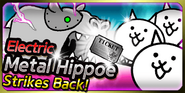 Electric metal hippo en