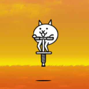 Pogo Cat (Rare Cat) | Battle Cats Wiki | FANDOM powered by Wikia