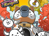 Battle Cats Rangers