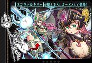 Valkyrie cat in Monster Hunter jp