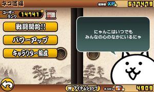 6.2 New Screen