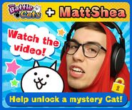 MattShea collab