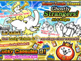 Ghostly Strangers (Monthly Event)