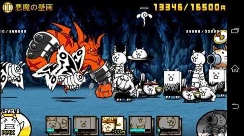 悪魔の壁画 (Mural of the Devil) - played by Game Movie.net