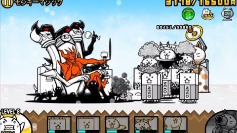 モンキーマジック (Monkey Magic) - played by Game Movie.net