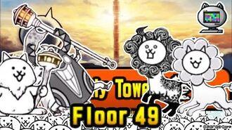 Cat CPU Heavenly Tower, Floor 49 Battle Cats