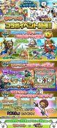 YuruDora full poster