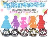 Madoka magica Twitter campaign