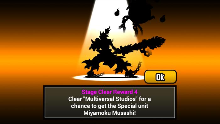 Miyamoku Musashi splash