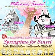 March event en