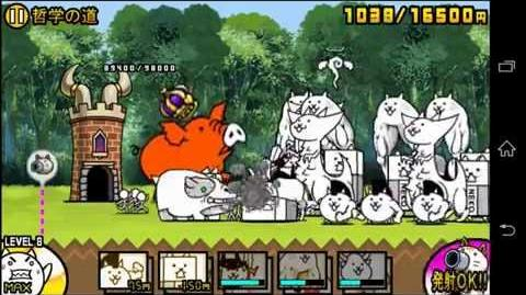 哲学の道 (Philosopher's Walk) - played by Game Movie.net