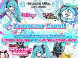 Hatsune Miku Collaboration Event/Gacha Drop