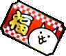 Lucky Ticket - Li'l Cat Gacha