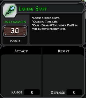 Lighting Staff profile