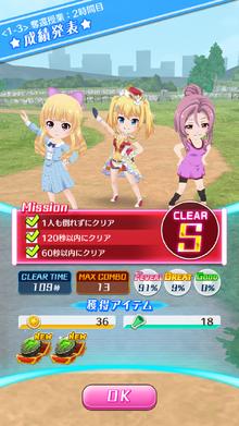 Screenshot 20180817-113442