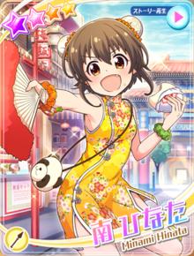 MinamiHinata1Stars