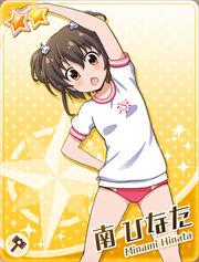 MinamiHinataSportStars