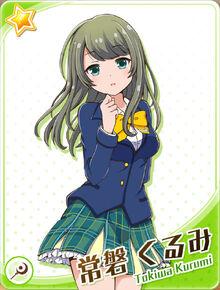 TokiwaKurumiSchoolStars