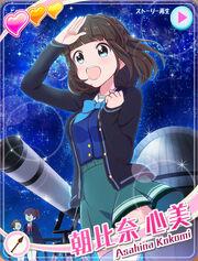 AsahinaKokomiStarsHearts