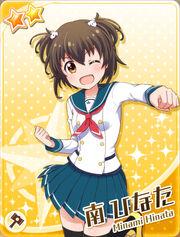 MinamiHinataSchool2Stars