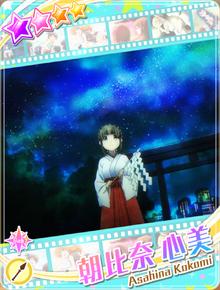 AsahinaKokomiAnimatedStars