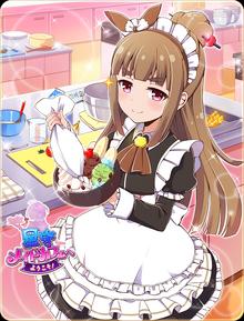 Sakura Maid