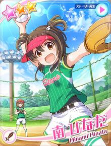 MinamiHinataBaseballStars