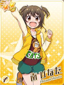 MinamiHinataCasualStars