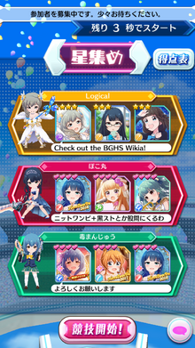 Screenshot 20180219-205210