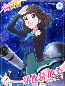 AsahinaKokomiStarsStars