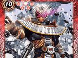 Kamen Rider Zi-O Oma Form