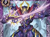 The OgreBladeEmperor Death-Sire