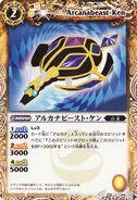 Arcanabeast-ken1