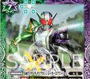Kamen Rider W CycloneJokerXtreme