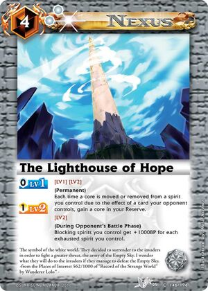 Lighthouseofhope2