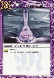 Shadowelixir1