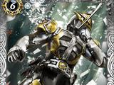 Kamen Rider Den-O Ax Form