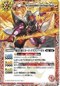 The ExplosionHero Lord-Dragon-Bazzel