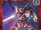 Unicorn Gundam (Destroy Mode) (R)