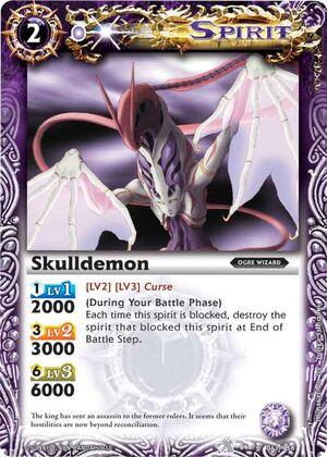 Skulldemon2