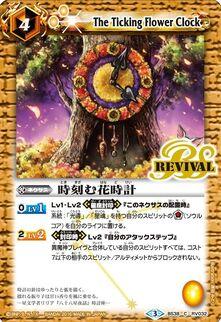 The Ticking Flower Clock-R