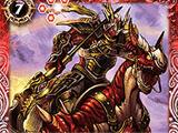 The RiderDragonGeneral Gaishuu