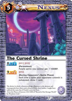 Cursedshrine2