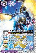 MetalGarurumon (CB03 Edition)